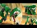 ДИНОЗАВРЫ трансформеры с лего мультик и сборка динозавров обзор набор 31058 для детей с Мир юрского