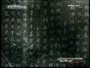 Kitajskie.boevye.iskusstva.(06.serija.iz.14).Hram.ShaoLinSy.1.2009.DivX.SATRip
