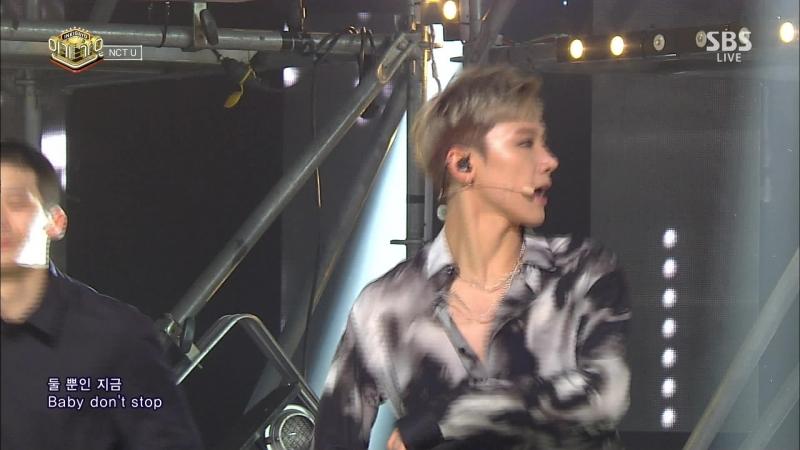 180304 NCT U (엔씨티 유) - Baby Don't Stop