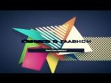 Игровые Новости — Game News Weekend #231 _ (Metro Exodus, GoW 4, Kingdom Come Deliverance, Anthem)