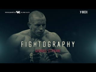 Fightography Georges St-Pierre