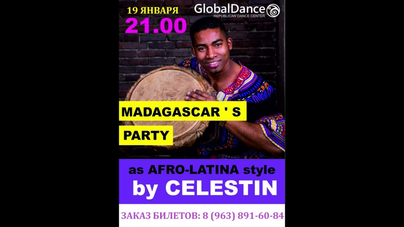 Madagascar's Party by Celestin 19 ЯНВАРЯ 21:00