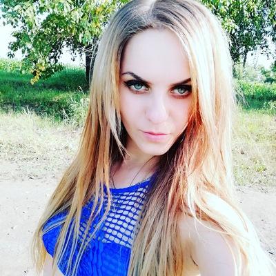 Ольга Старцева