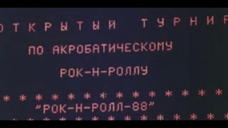 И КАЖДЫЙ ВЕЧЕР РОВНО В СЕМЬ (1988)