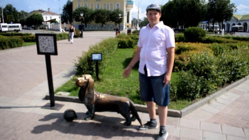 Памятник собаке Бобке