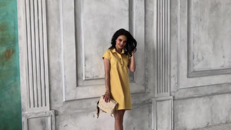 Платье Гермиона