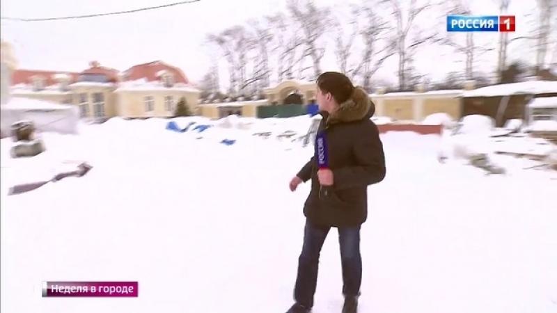 Вести-Москва • Свадьбу полицейского отметили в лучших традициях автохамства