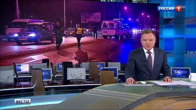Вести-Москва • Вести-Москва. Эфир от 06.04.2017 (1720)
