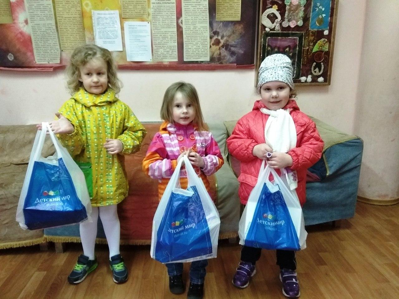 подарки детям от БФ Детский мир