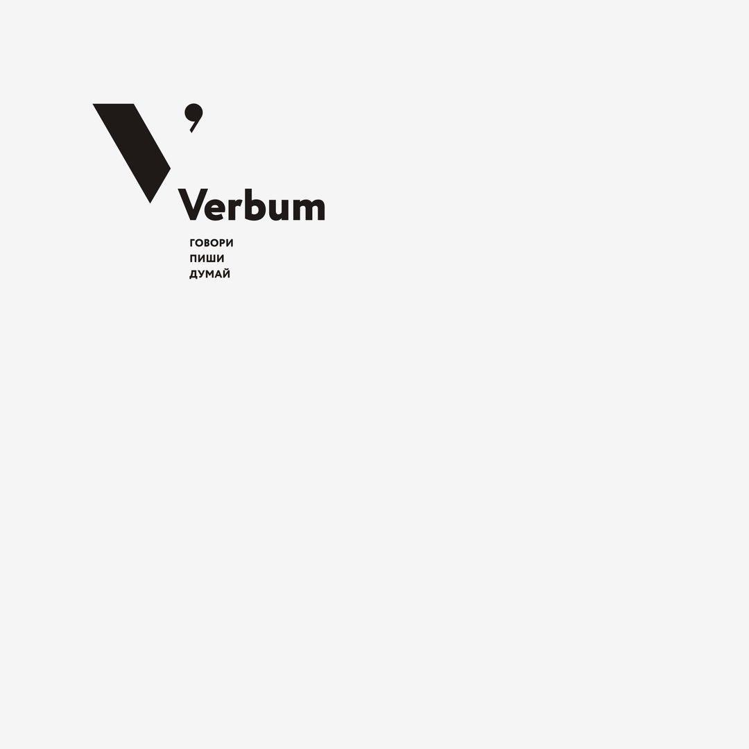 Афиша Саратов Курс «Гуманитарный прорыв» от проекта Verbum