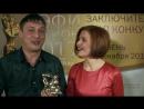 Победитель в номинации: Телевидение и жизнь: специальный проект