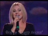 Наталья Бучинская - Туманы.flv