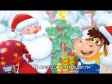Сборник новогодних песен для детей. Бурёнка Даша.