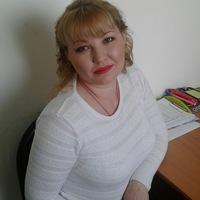 Васильевна Галя