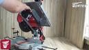 Комбинированная торцовочная пила WORTEX MS 2520 LMB