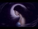 Сегодня ночью плакала луна Натали Ният (НН) стихи