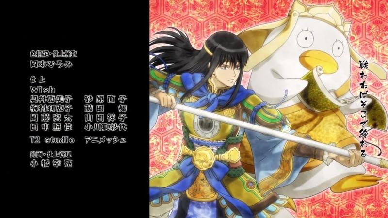 Гинтама ТВ-5 [ Эндинг ] | Gintama TV-5 [ Ending ]