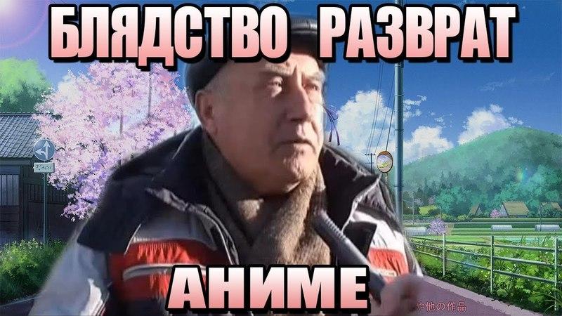 ОБЗОР НА ПУСТУЮ БАНКУ Akikan! [KOET]