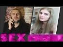 PROSTO DERKO SEX PHONE МАРИНА 29 ЛЕТ - ОБОЖАЕТ КУННИЛИНГУС, ПОЗЫ В СЕКСЕ ПО-СОБАЧЬИ, 69 ИЛИ 96