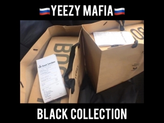 Top Delivery on S-klass & Yeezy Boost 350 | BC