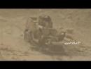 Хуситы уничтожили Oshkosh M-ATV саудовской армии в районе Баким, Саада.