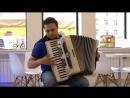 Nikolai Kolpakov - аккордеонист виртуозПредсказуемая Неожиданность