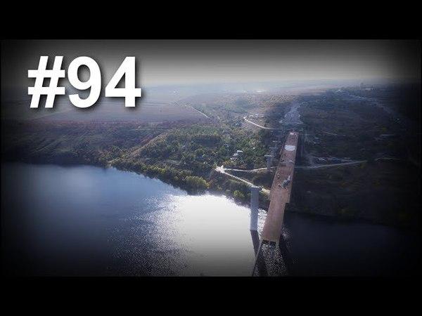 Запорожье Недостроенный мост с высоты
