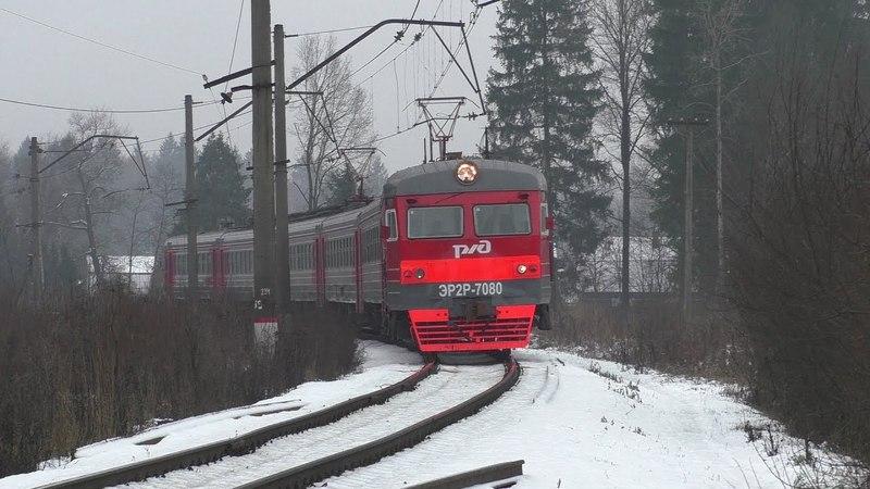 Электропоезд ЭР2Р-7080 станция Бекасово-1