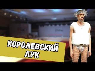 Дима Бикбаев. ХайпNews [21.02]