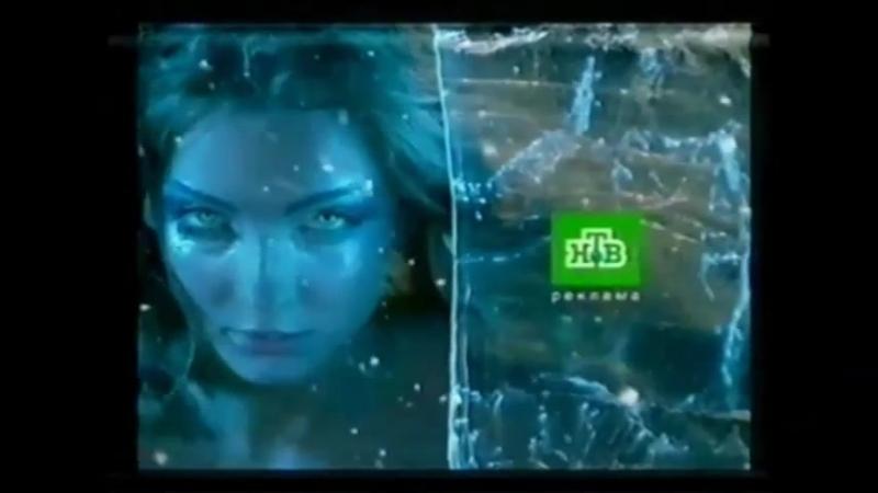 Заставки рекламы (НТВ, февраль-март 2007)