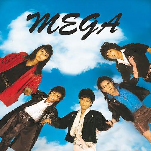 Mega альбом Mega