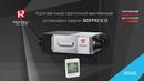 Видеообзор вентиляционных установок ROYAL Clima SOFFIO 2.0