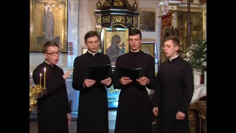 Ти бачиш Боже хор студентів Волинської Духовної Семінарії