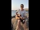 Для вас девчата Лето вам в сердца Песня Алексея Завьялова