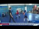 ТК Первый Крымский tayskiy-boks (1)