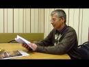 Литературная гостиная 3 февраля 2018 года с Дубахиным Владимиром Игоревичем