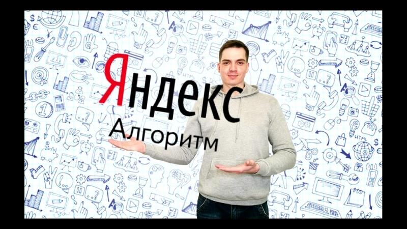 Продвижение сайта в Яндексе Набережные Челны