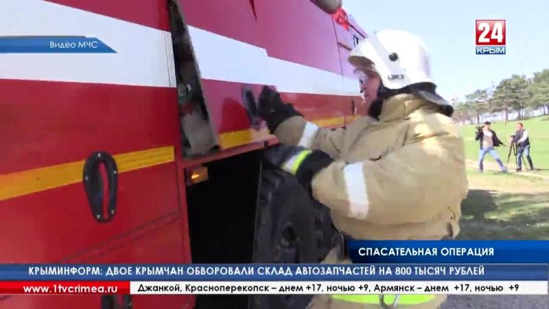 Крымские спасатели в рамках Всероссийских учений тренировались ликвидировать паводки Крымские спасатели тренируются ликвидироват