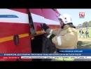 Крымские спасатели тренировались ликвидировать паводки
