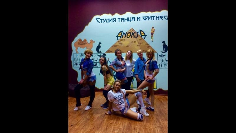 REGGAETON choreo Sviatlana Lantsava Студия танца и фитнеса AnoksA