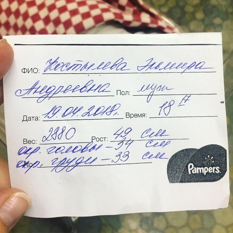 Эля Костылева   Москва