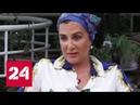 Королева художественной гимнастики Ирина Винер празднует юбилей - Россия 24