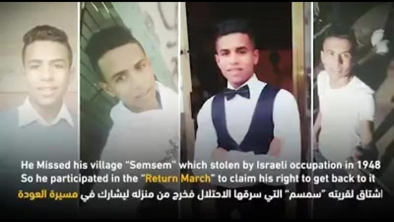 Moment où un Palestinien a été tué par un tireur juif embusqué sioniste