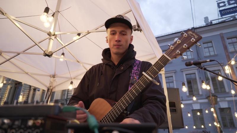 Я — Acoustic boy из Тулы. Давайте знакомиться!