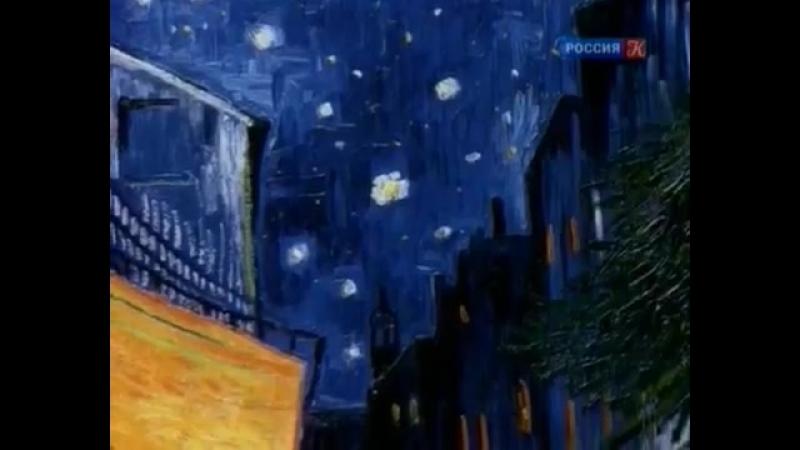 МОСТ НАД БЕЗДНОЙ Винсент Ван Гог 4 из 12 серий (1)