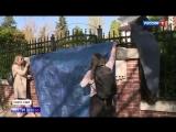 Американцы поспешили взломать замки в резиденции российского генконсула