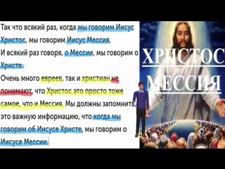 Евангелие это Не Эмоции, а то Три Исторических Факта, которые подтверждаются нашим Личным Жизненным Опытом !!!