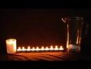 Как правильно задувать свечи