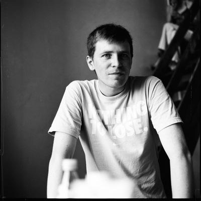 Макс Кошкин