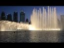 Поющий танцующий фонтан в Дубае 2